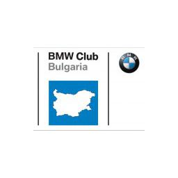 BMW-Club-Bulgaria